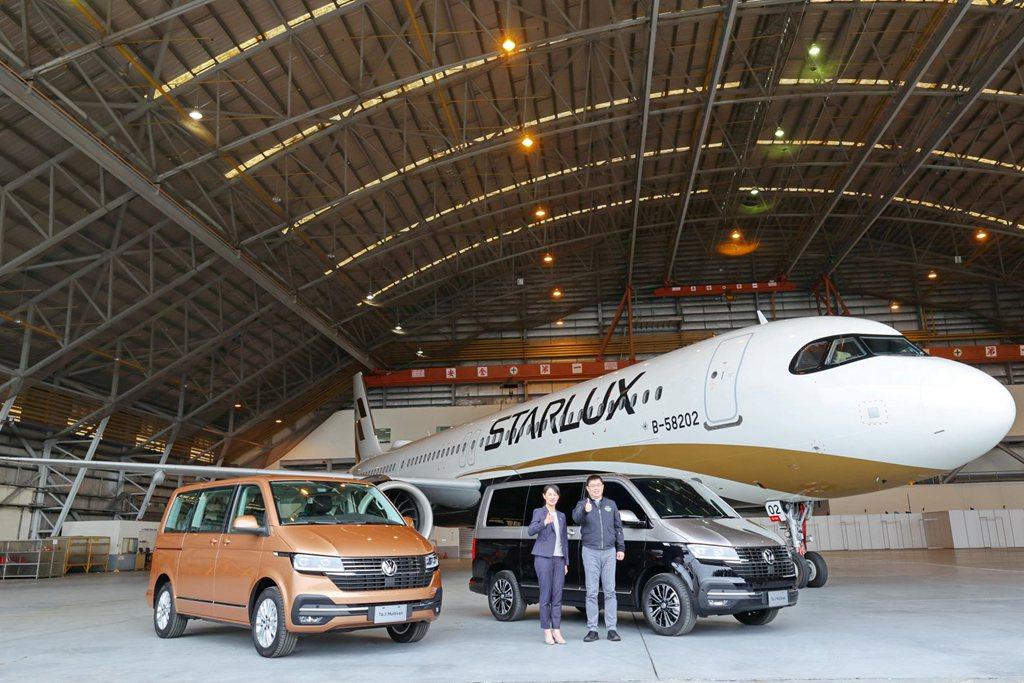 福斯商旅T6.1 Multivan國內知名航空公司「星宇航空」合作於停機坪內盛大...