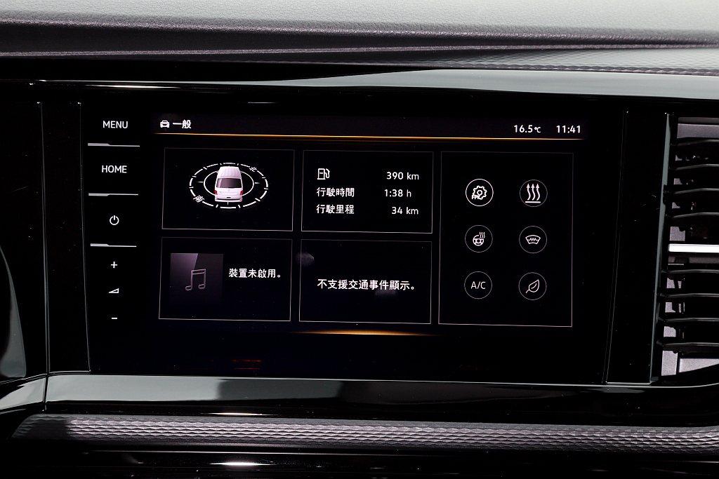 最新Discover Pro 9.2吋多媒體鏡面觸控螢幕音響主機,並具備APP-...