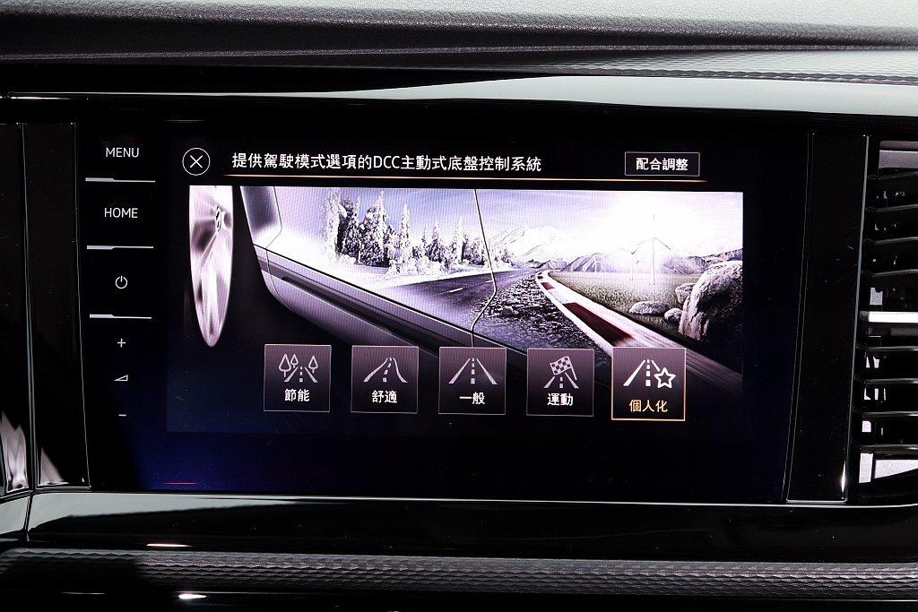 福斯商旅T6.1 Multivan將DCC動態懸吊控制系統列為標配,提供節能、舒...