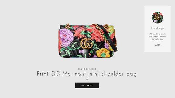 古馳藉由推出網路獨賣款式,企圖增加線上客戶的黏著度。 圖片來源:Gucci