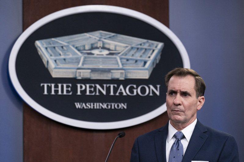 美國國防部發言人柯比。 美聯社