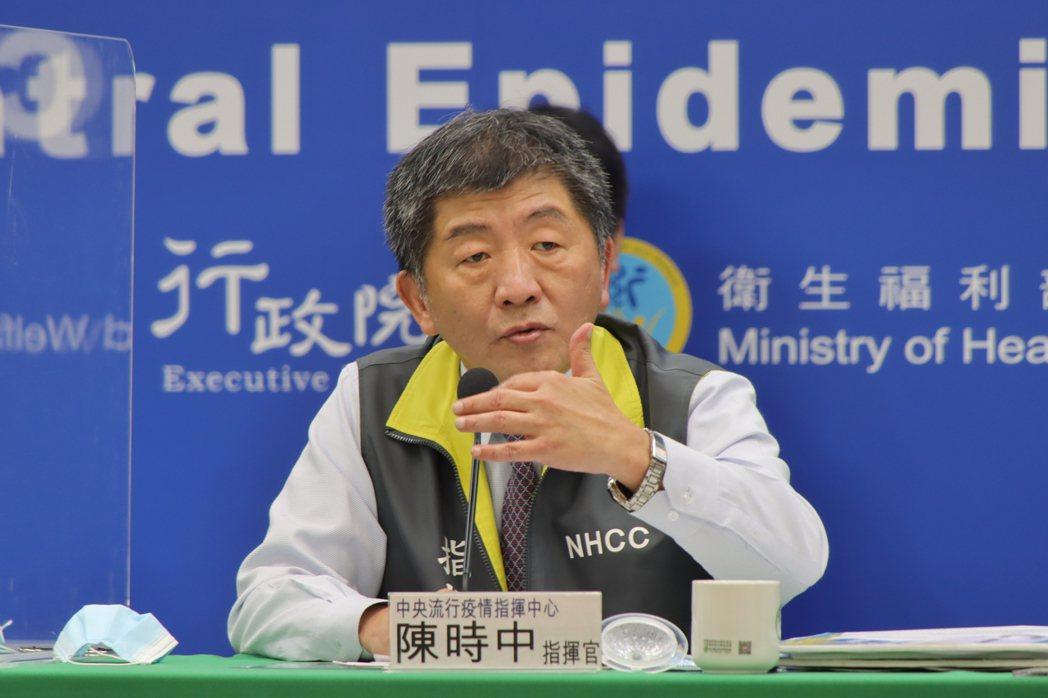 指揮官陳時中將於下午2時舉行記者會。圖/指揮中心提供