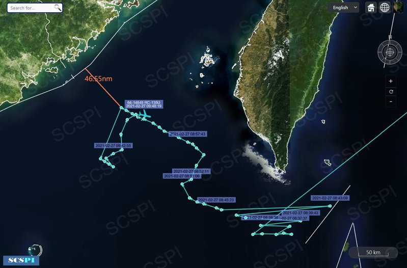 美空RC-135U戰略偵察機27日上午在廣東外海偵察。(取自「南海戰略態勢感知計劃」推特帳號)