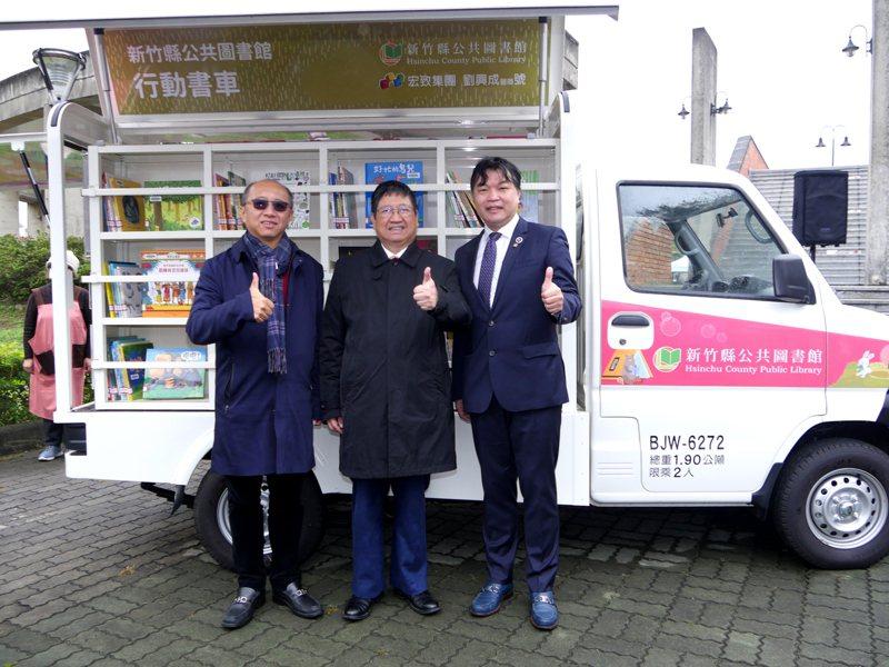 新竹縣規畫行動書車巡迴縣內各鄉鎮景點,首站於3月6日選在關西六福村。圖/縣府提供