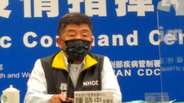 陳時中今日表示,考量全球新冠肺炎疫情仍然嚴峻,為提升我國社區防疫安全並確保國人健...