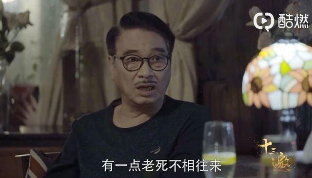 吳孟達曾在訪問時形容跟周星馳「有點老死不相往來」的感覺。圖/摘自微博