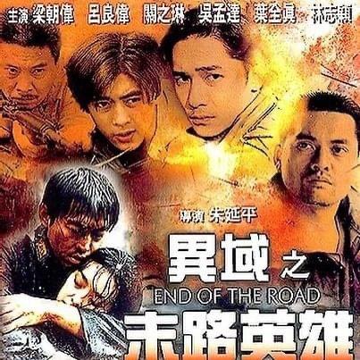 林志穎和吳孟達合作多部作品。圖/摘自臉書