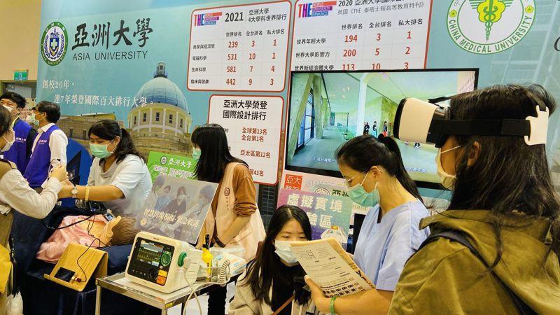 亞洲大學護理學院昨天在大學校院博覽會上展現智慧高階模擬病人的緊急救護(左),並提供考生體驗VR虛擬實境(右),吸引很多考生的興趣與圍觀。圖/亞洲大學提供