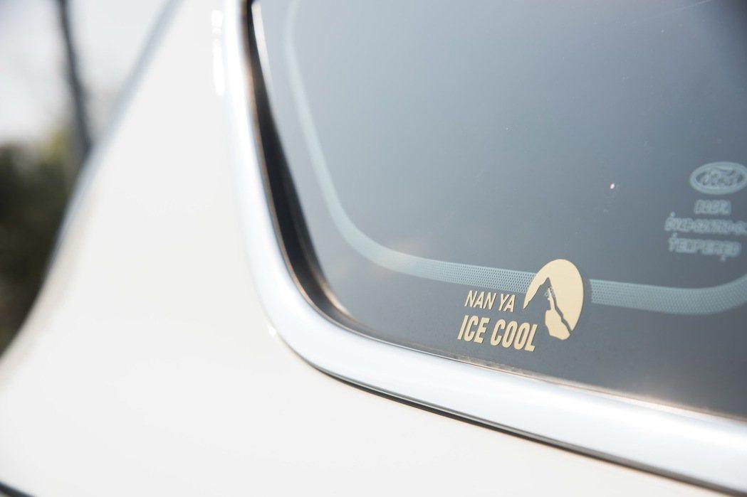 南亞冰酷隔熱紙全系列通過歐盟國際認證RoHS、國際REACH及SGS有害關注物質...