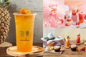 鳳梨凍飲「連7天買1送1」!4家手搖優惠+新品集合:拾覺、CoCo、迷客夏、奎克咖啡