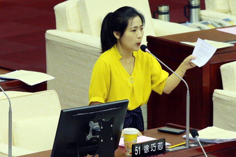 台北市議員徐巧芯。聯合報系資料照片/記者許正宏攝影