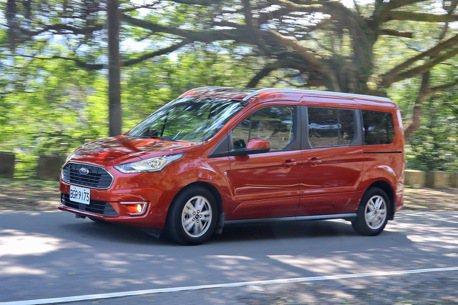 一人享受、三人滿足、七人樂融融 Ford Tourneo Connect旅玩家試駕
