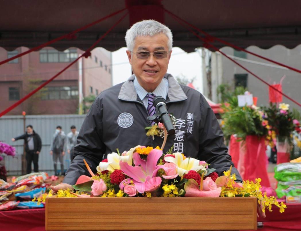 桃園市副市長李憲明肯定碩陽電機營業額年年成長且熱心公益的表現,期勉再創佳續。碩陽...