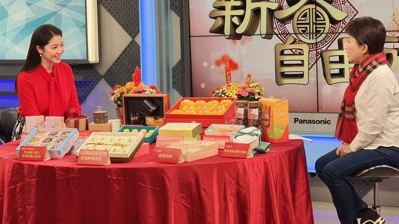 台中市政府舉辦十大伴手禮選拔,市長盧秀燕上購物平台推銷。圖/台中市工策會提供