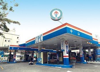 中油宣布,1日凌晨零時起汽、柴油各調漲0.1元。圖/中油提供
