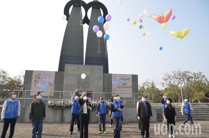 雲林縣府今年以簡單隆重的追思活動向二二八受難者及其家屬致意,縣長張麗善(前排左三)、副縣長謝淑亞(前排左四)等人祝禱後施放象徵自由和平的氣球。記者陳苡葳/攝影