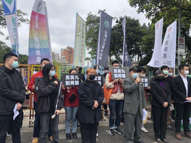 台北市政府與台灣國家聯盟原訂今天合辦228紀念活動,但該活動也邀請國民黨前主席馬英九演講,引發獨派不滿,台灣國家聯盟決定退出協辦,今天民間團體再度集結抗議北市府邀請馬英九。記者丘采薇/攝影