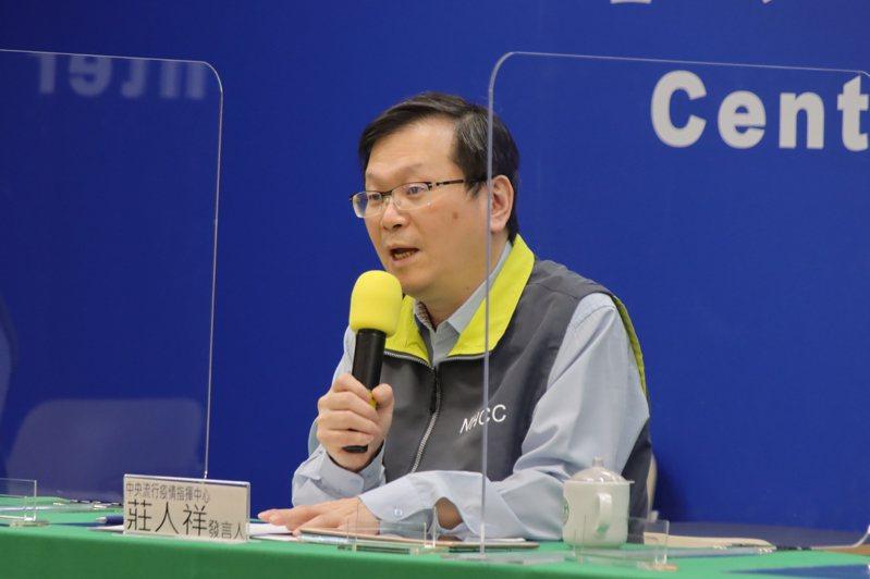 指揮中心發言人莊人祥表示,排名變化大主要是一個月內死亡率所影響,但我國的全人口死亡率仍是全部53國家中,表現最好。圖/指揮中心提供