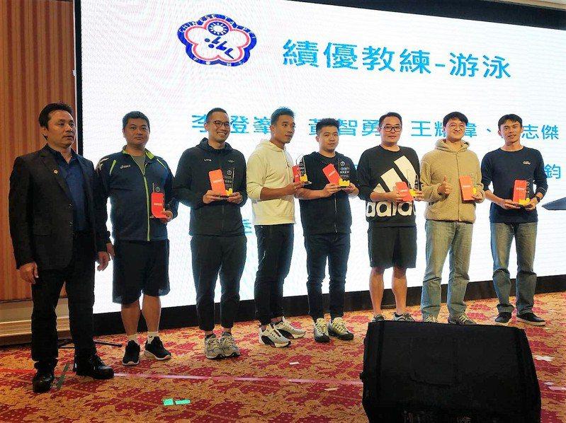 中華泳協舉辦表揚大會。圖/中華游泳協會提供