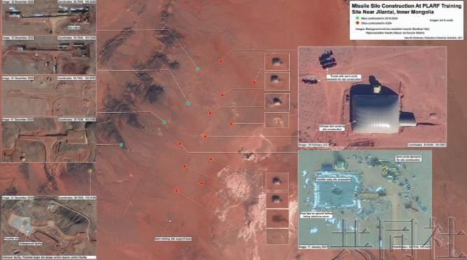 美國專家調查報告稱,中國大陸軍方在內蒙古自治區新設至少16處洲際彈道導彈(ICB...