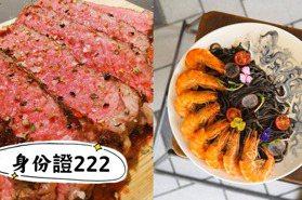 身份證拿出來!對中3個2「牛排免費吃」不分平假日  台中人氣早午餐祭好康
