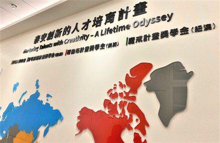 泰安產險新總公司六樓的育才形象牆。記者陳怡慈/攝影