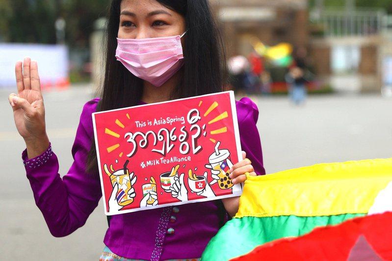 一名女子高舉「#奶茶聯盟」的標語。 路透社
