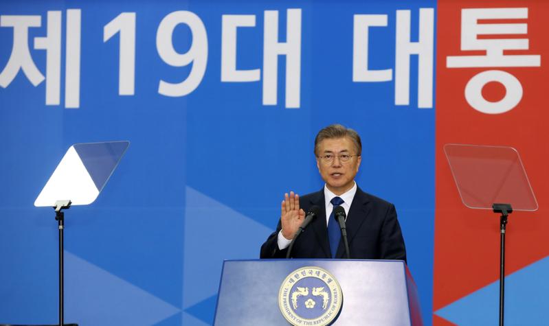 今年南韓三一節受疫情影響,多數活動縮減規模,或改在線上舉辦,總統文在寅則在三一獨立運動日典禮上致詞表示,韓國已準備好隨時與日本對話。 (photo by Korea.net on Wikimedia under CC2.0)