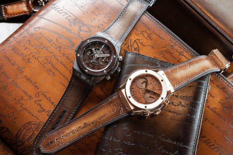 LVMH集團的兩大男性潮牌宇舶表與Berluti聯名腕表。圖/宇舶表提供