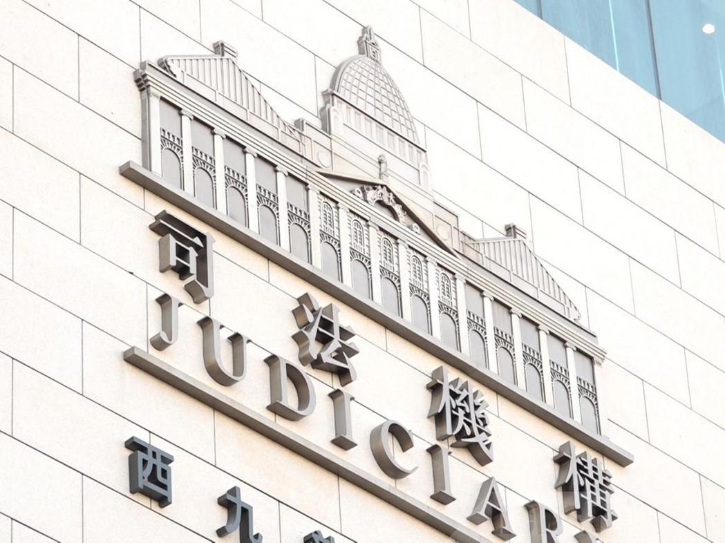 香港47名民主派人士被控顛覆政權,法院今審訊。(取自香港電台)