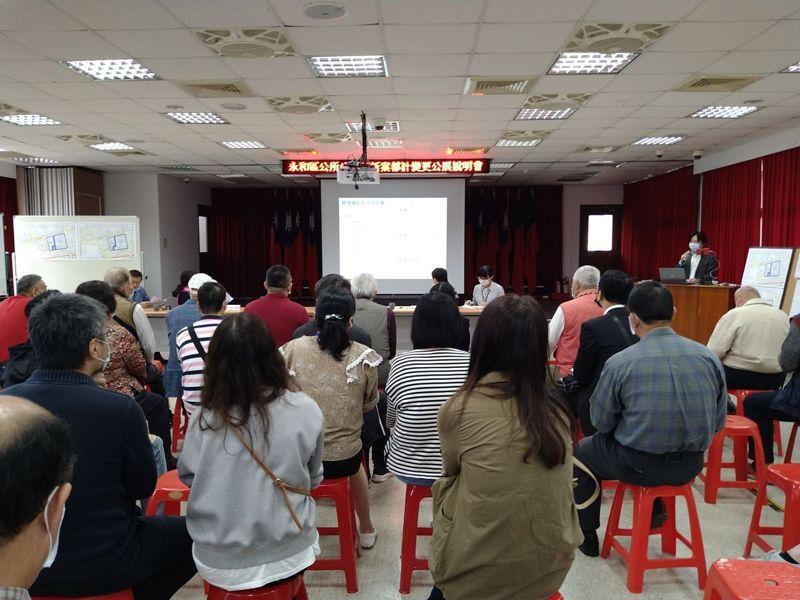新北市府推動永和行政園區,日前舉辦公展說明會。記者吳亮賢/攝影