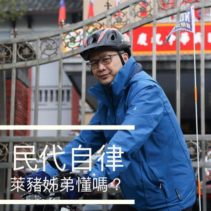 國民黨革實院院長、議員羅智強,呼籲立委吳思瑤、蔡適應身為民代要自律。圖/取自羅智強臉書