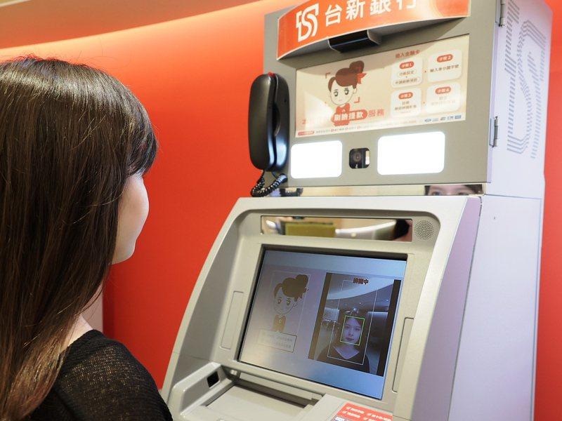 孩童家庭防疫補貼」申請,預計十八日首波入帳,可透過網路,或去中信銀、台新銀,國泰世華等三家銀行實體ATM領取。圖/台新銀行提供