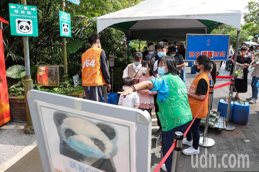 今天適逢二二八連假最後一天,台北市立動物園今天也是人潮爆滿,大貓熊館也因應連假人...