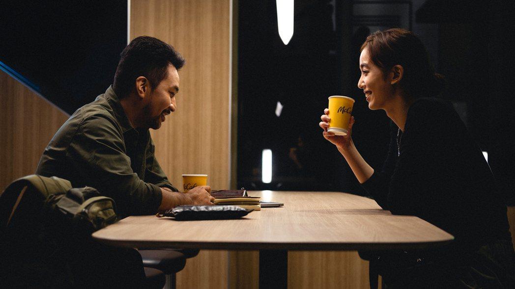 陳庭妮、黃健瑋合作「從喝杯咖啡開始」迷你劇集。圖/麥當勞McCafé提供