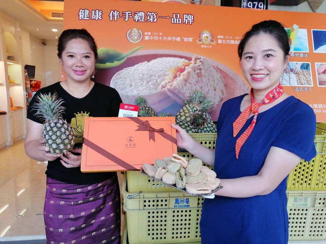 法布甜和泰晶殿聯合採購3,500斤金鑽鳳梨,每天將送出200斤,送完為止。記者宋...