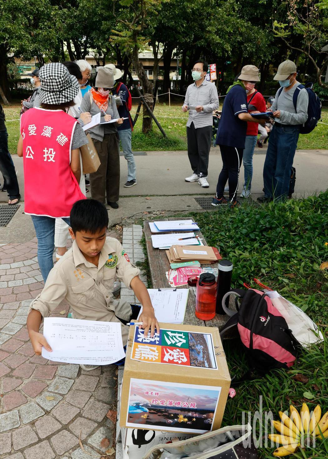 珍愛藻礁公投連署志工今天在大安森林公園音樂小舞台附近呼籲民眾連署,連署好的文件由...