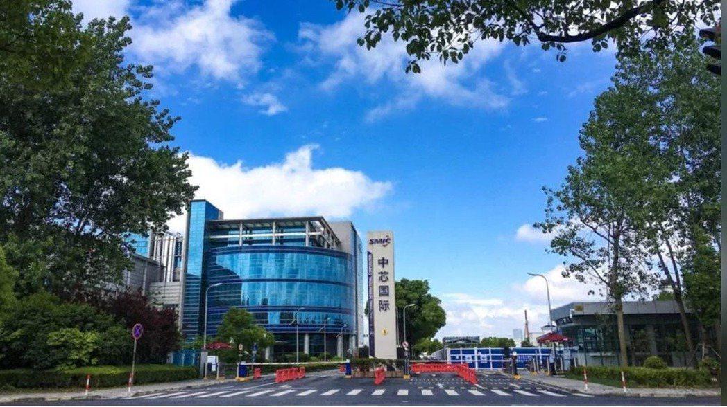 陸媒報導中芯國際獲得美供應商供應許可,主要涵蓋成熟工藝。中芯國際官網