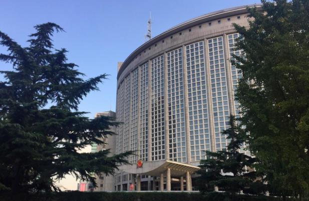 中國大陸外交部稱,中方敦促美方停止以任何方式干涉香港事務。圖為大陸外交部大樓。(...
