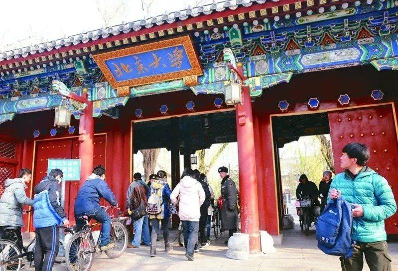 中國大陸招生季開跑,多所陸校今年大幅提升台生錄取門檻。圖為北京大學。本報資料照片
