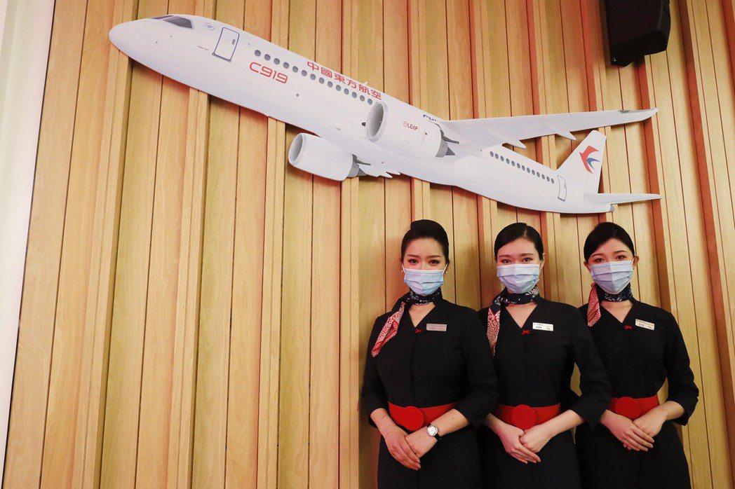 東航與中國商飛正式簽署首批五架C919購機合約。圖為東航空姐合影留念。(中新社)