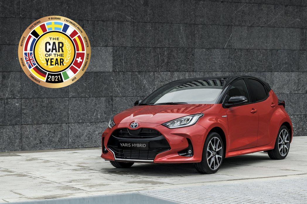 2021歐洲年度風雲車大獎由最終七款決選車中唯一的日系車Toyota Yaris...