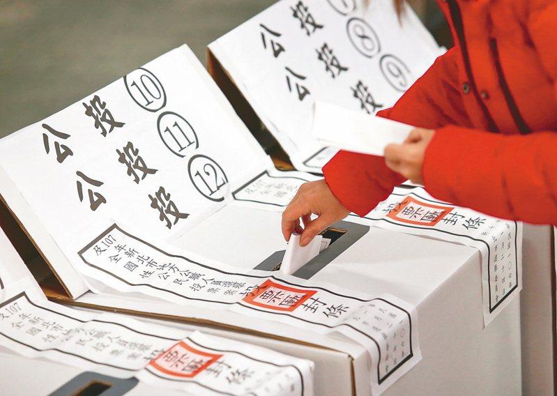 今年8月28日為法定公民投票日,屆時可能有4項公投案登場。圖/聯合報系資料照