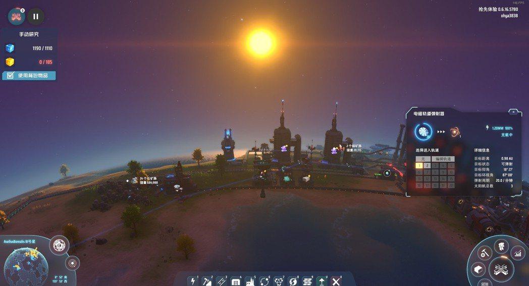 搭建戴森球是本作的終極遊戲目標。