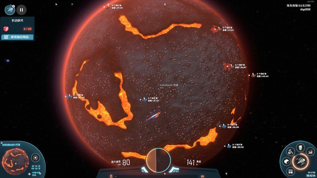 玩家需要在星系間各個不同的行星中尋找資源。