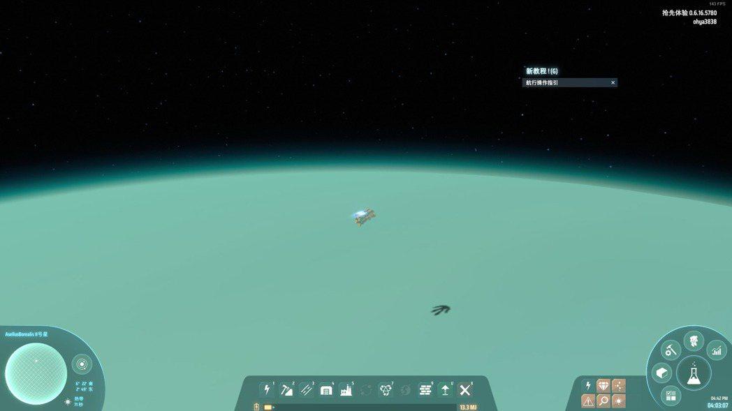探索行星也是本作的一大遊戲樂趣之一,看著自己的身影投影在一望無際的雪地上,呈現出...