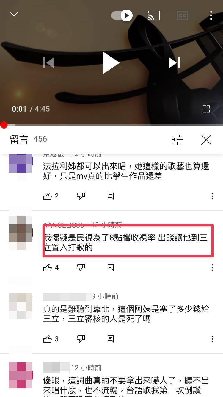 網友討論熱烈。圖/摘自YouTube