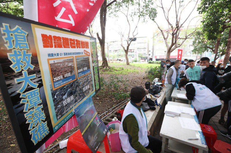 「珍愛藻礁公投」若連署達標,將成為台灣史上第一個民間發起成案的生態保育公投。圖/聯合報系資料照片