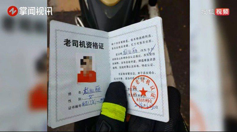 一名大陸大媽帶著「老司機資格證」橫行馬路,因逆向行駛而被警方攔下。圖/截自搜狐視頻