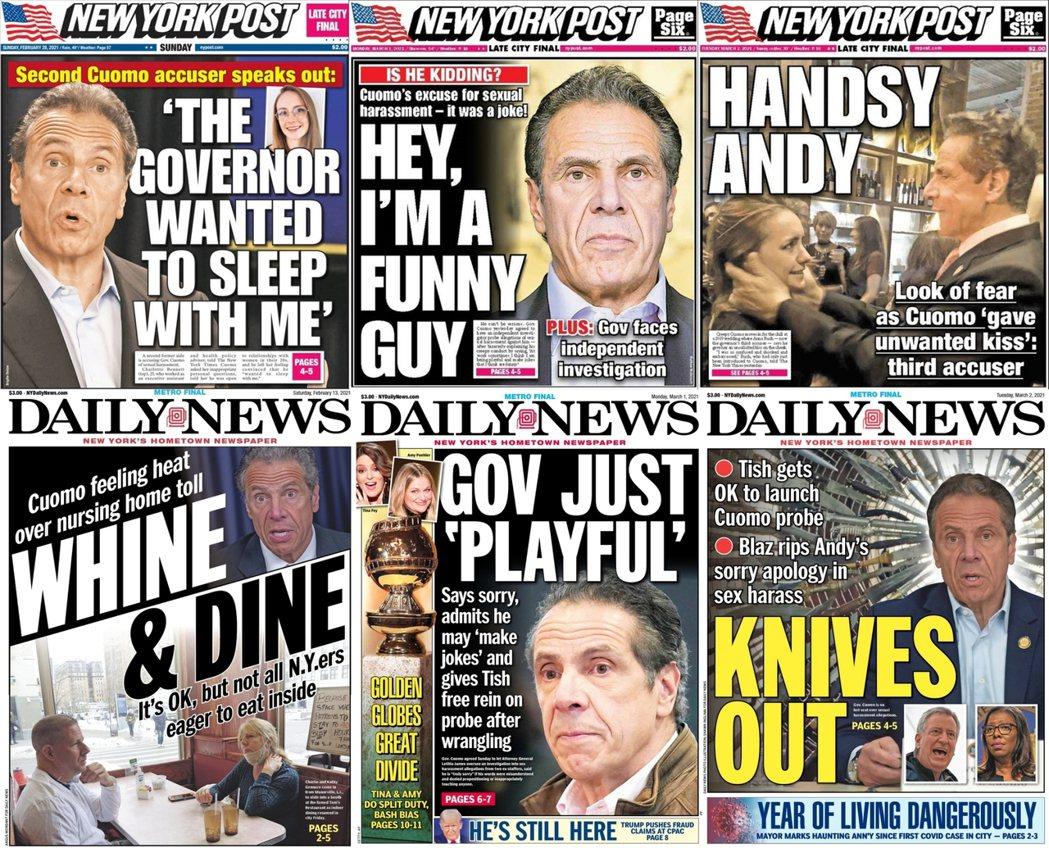 古莫性醜聞爆發後,被左右兩派全面夾殺,圖為近期紐約的右翼《New York Po...